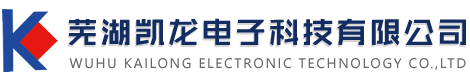 WUHU KAILONG ELECTRONIC TECHNOLOGY CO.,LTD